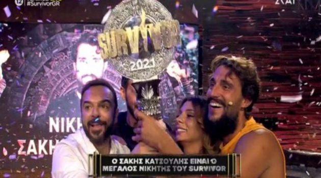 «Survivor»: Μεγάλος Νικητής ο Σάκης Κατσούλης – Ήταν δίκαιο και έγινε πράξη! (Video)