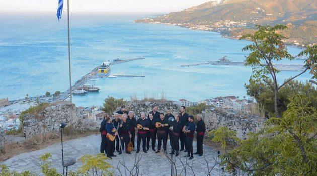 Μεσολόγγι: Μουσικό ταξίδι απ' τους «Τραγουδιστάδες τση Ζάκυνθος» (Photos)
