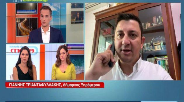 O Γ. Τριανταφυλλάκης στο Mega για το κλείσιμο της Τράπεζας Πειραιώς (Video)