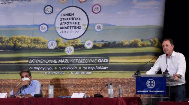 Σ. Λιβανός: «Ώθηση στην αγροτική οικονομία με ενισχύσεις 22 δισ. ευρώ»