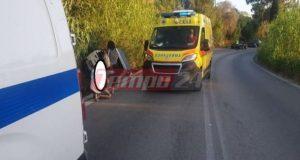 Πάτρα: Τροχαίο δυστύχημα με 62χρονη γυναίκα (Photos)