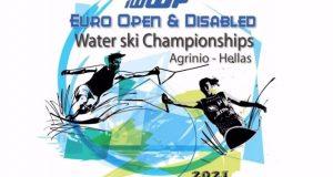 Αγρίνιο – Θαλάσσιο Σκι: Οι Τελικοί Αγώνες – Η πορεία…