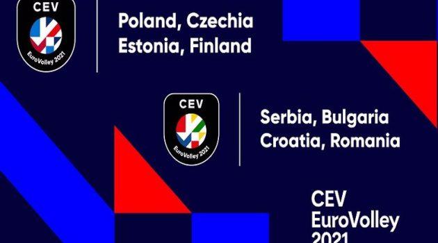 Στην Ε.Ρ.Τ. το Ευρωπαϊκό Πρωτάθλημα Βόλεϊ – Οι αγώνες της Εθνικής