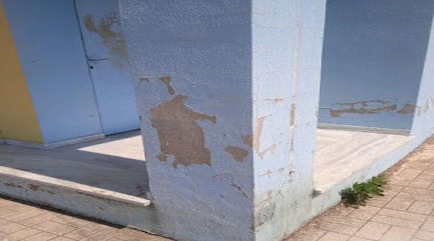 Καραϊσκάκης Ξηρομέρου: Εικόνες εγκατάλειψης στα σχολεία του χωριού (Photos)