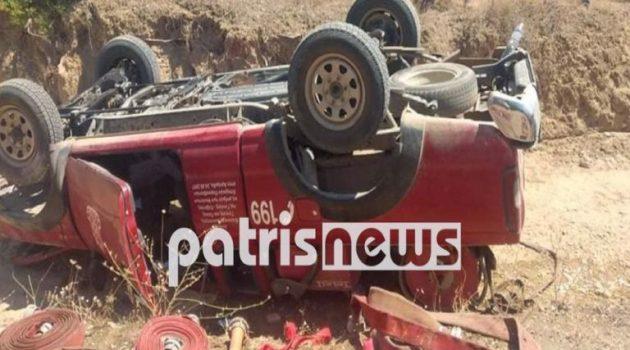 Ηλεία: Εκτροπή Πυροσβεστικού με ένα τραυματία στο Κολίρι (Photos)