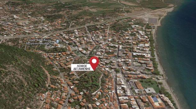 Δήμος Ναυπακτίας: Μικρές παρεμβάσεις στον Λόφο της Δεξαμενής