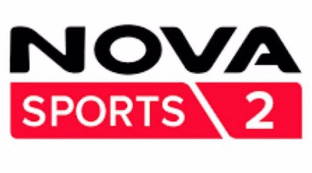 Από το NovaSports2 η μετάδοση του Π.Α.Σ. Γιάννινα – Παναιτωλικός