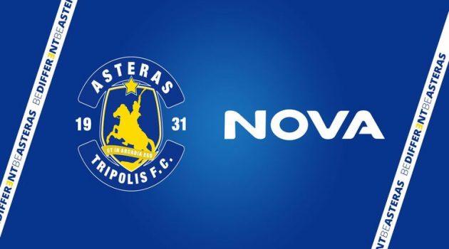 SL1: Nova και Αστέρας Τρίπολης συνεχίζουν μαζί και τη νέα σεζόν!