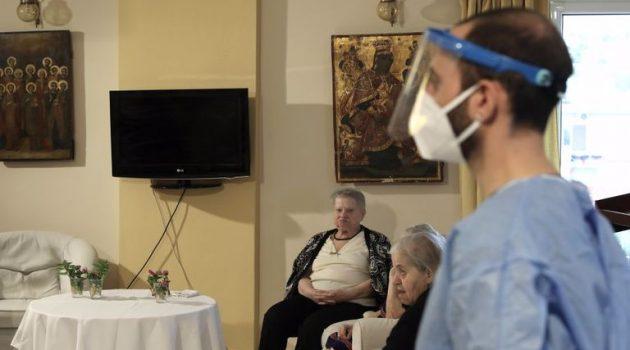 «Συναγερμός» σε γηροκομείο στην Θεσσαλονίκη, τουλάχιστον 30 κρούσματα κορωνοϊού