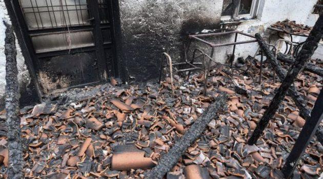 Φωτιές: Ποια ακίνητα απαλλάσσονται από τον ΕΝ.Φ.Ι.Α. για τρία χρόνια