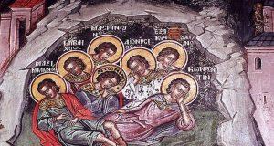 1 Αυγούστου: Αυτούς τιμά σήμερα η Εκκλησία