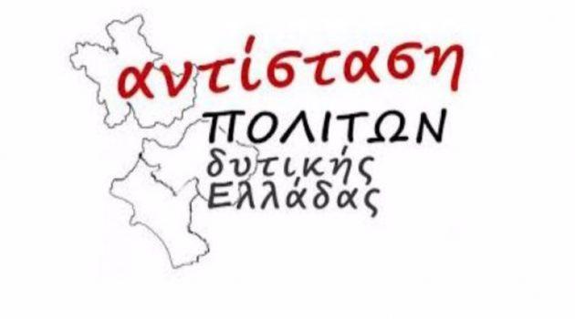 Αντίσταση Πολιτών Δ. Ελλάδας: Επείγοντα μέτρα και στήριξη των πληγέντων από τις πυρκαγιές