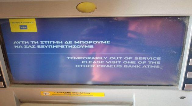 Ξηρόμερο: «Παρακμή και οπισθοδρόμηση το κλείσιμο των τραπεζικών καταστημάτων»