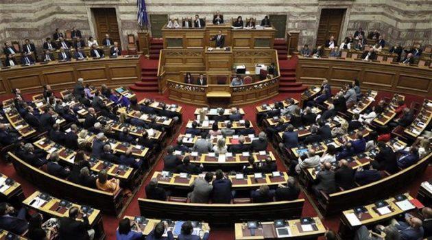 Βουλή: Εγκρίθηκαν από την επιτροπή τα μέτρα στήριξης των πυρόπληκτων περιοχών