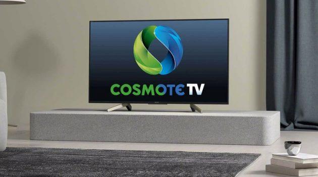 SL1: Στην Cosmote TV ο Παναιτωλικός με 1,6 εκ. ευρώ