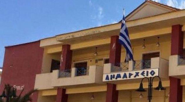 Αστακός: Επιβεβαιωμένο θετικό κρούσμα στο Δημαρχείο Ξηρομέρου