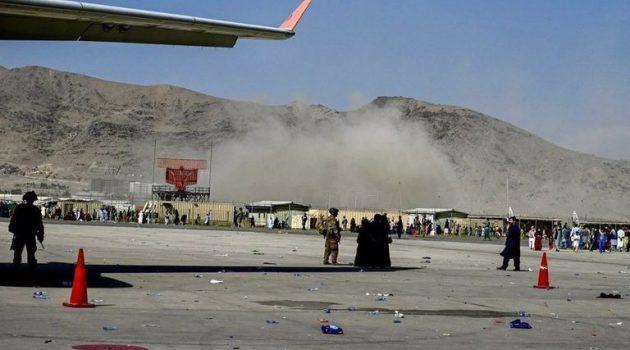 Αφγανιστάν: Τουλάχιστον 13 νεκροί από τις εκρήξεις, ανάμεσά τους και παιδιά