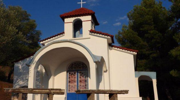 Ιερά Πανήγυρις στο Παρεκκλήσι του Αγίου Γερασίμου Αγρινίου (Video)