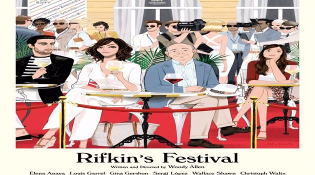 Αγρίνιο: «Το Φεστιβάλ του Ρίφκιν»: Έως την Κυριακή στον Δημοτικό Κινηματογράφο «Ελληνίς»