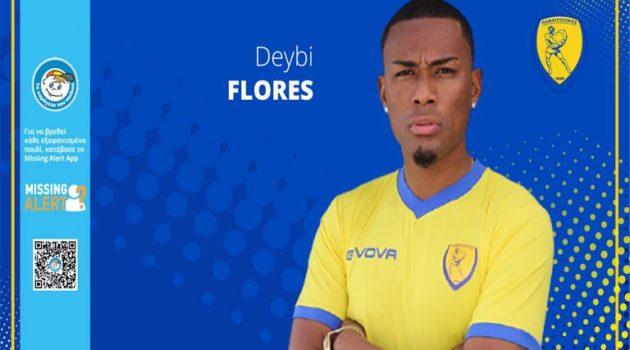 Έπαιξε σε όλο ματς με την Εθνική Ονδούρας ο Φλόρες του Παναιτωλικού