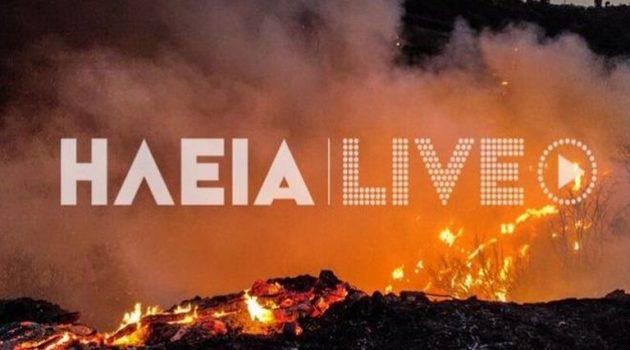 Μαίνεται η φωτιά στην Ηλεία – Συνδρομή και από αέρος (Video)