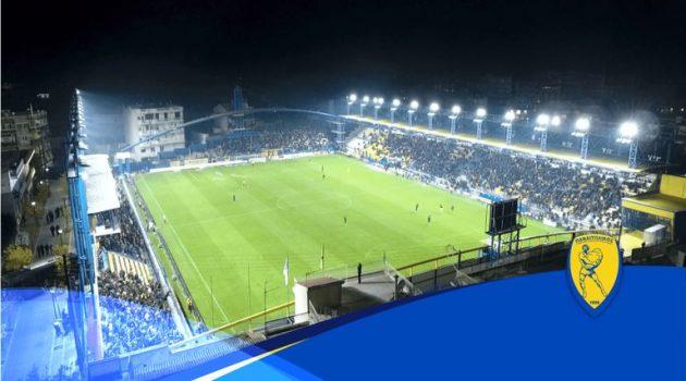 Αγρίνιο: Στο Γήπεδο του Παναιτωλικού το φιλικό του Σαββάτου με τον Παναθηναϊκό Β'