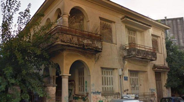 Αγρίνιο: Ο Πολιτισμός και η Μνήμη ενός τόπου δε θα πρέπει να «ξεπουλιούνται» (Photos)