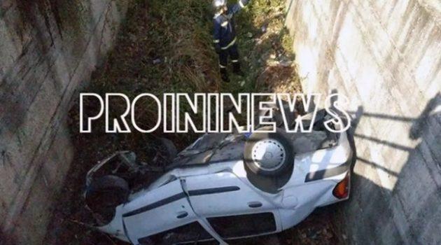 Τροχαίο με έναν νεκρό και 4 τραυματίες στην Καβάλα – Όλοι νεαροί (Photo)
