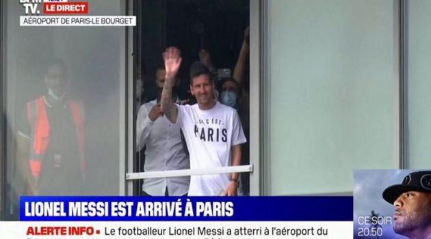 Live: Η άφιξη του Λιονέλ Μέσι στο Παρίσι