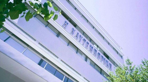 Και επίσημα στον Δημήτρη Μελισσανίδη «Η Ναυτεμπορική»