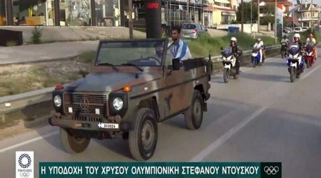 Ιωάννινα: Αποθέωση για τονΣτέφανο Ντούσκοστη γενέτειρά του! (Video)