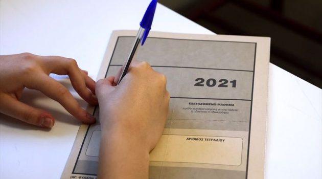 Πανελλαδικές 2021: Αγωνία τέλος για τους υποψήφιους – Ανακοινώθηκαν οι βάσεις