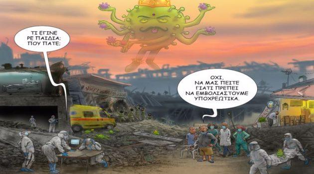Το εκπληκτικό σκίτσο του Χρήστου Παπανίκου για τους αντιεμβολιαστές