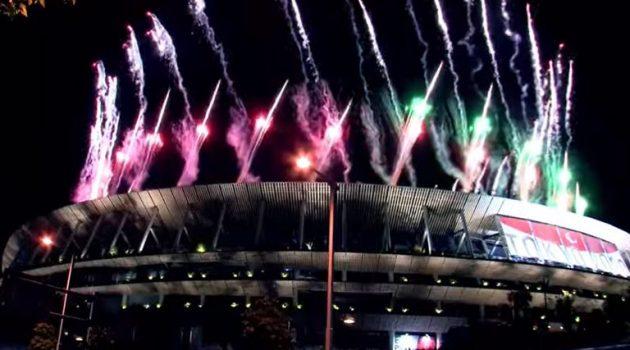 Παραολυμπιακοί Αγώνες, Τόκιο 2020: Live η Τελετή Έναρξης
