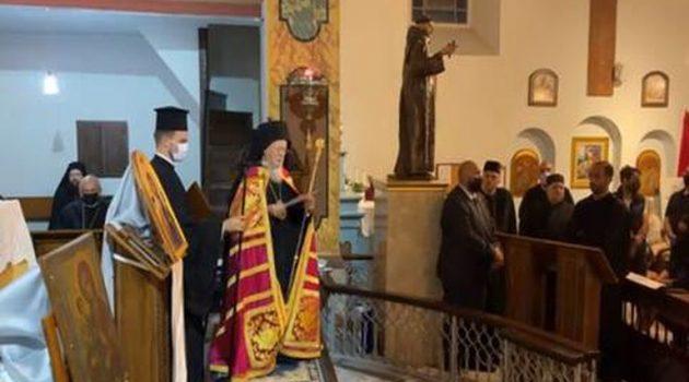Για πρώτη φορά εσπερινός από τον Οικουμενικό Πατριάρχη στην Τραπεζούντα (Video)