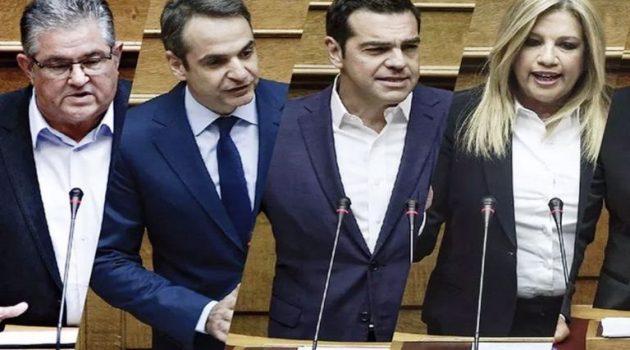 Ετοιμάζονται για τη «μάχη» στη Βουλή – Γιατί θα πάρει «φωτιά» το πολιτικό σκηνικό