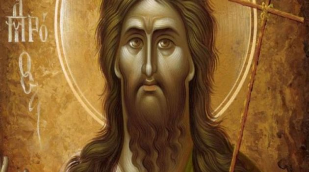 Σήμερα (29/8) τιμάται ο Άγιος Ιωάννης ο Πρόδρομος