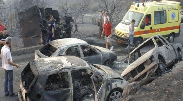 14 χρόνια από τις φονικές πυρκαγιές στην Ηλεία
