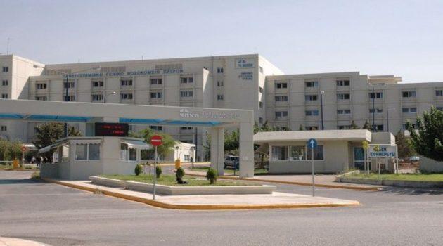 Παν. Νοσοκομείο Πατρών: Βρέφος 15 ημερών νοσηλεύεται με κορωνοϊό