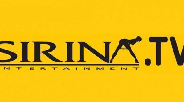 Η Sirina προσφέρει δωρεάν αισθησιακές ταινίες σε εμβολιασμένους