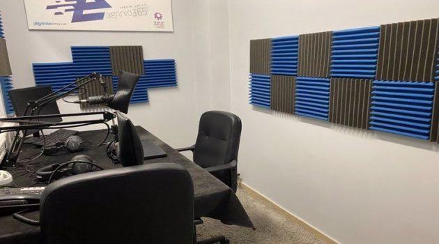 Antenna Star 103.5: Ξεκινά τη Δευτέρα το νέο ψυχαγωγικό-μουσικό πρόγραμμα
