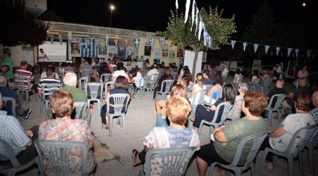 Θύαμος Βάλτου: 200 χρόνια απ' την Ελληνική Επανάσταση… Τιμή στην Ιστορία