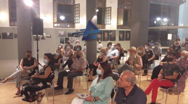 Αγρίνιο: Εγκαίνια του Φωτογραφικού Φεστιβάλ τεσσάρων Εκθέσεων (Videos – Photos)