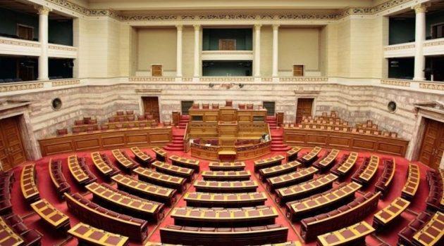 Βουλή: Εμβολιασμένοι οι 295 από τους 300 βουλευτές
