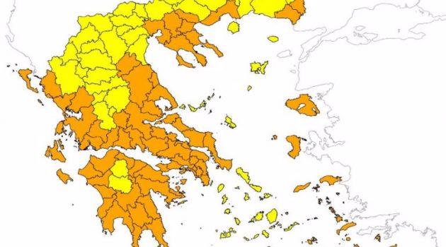 Σε κατηγορία κινδύνου πυρκαγιάς «4» (πολύ υψηλός) και την Τρίτη η Δυτική Ελλάδα
