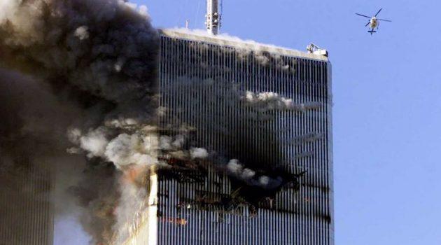 Επιθέσεις 11ης Σεπτεμβρίου: Στο εδώλιο και πάλι ο φερόμενος ως «εγκέφαλος»