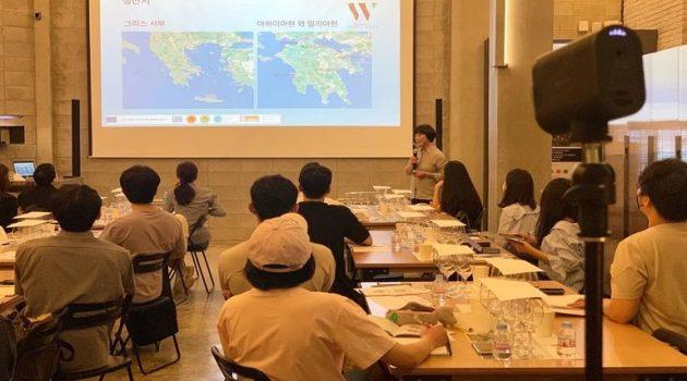 Διαδικτυακή προβολή των κρασιών Π.Ο.Π. και Π.Γ.Ε. της Π.Δ.Ε. σε Ν. Κορέα και Ιαπωνία