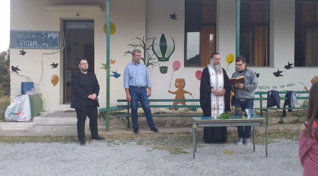 Το πρώτο κουδούνι της νέας σχολικής χρονιάς στην Κυπάρισσο του Δήμου Αγρινίου