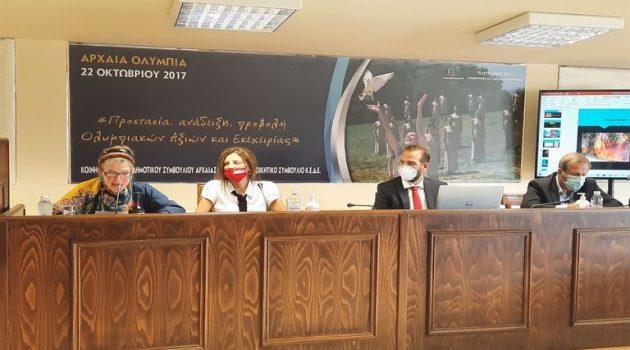 Ανασύσταση ελαιώνων στον Δήμο Αρχαίας Ολυμπίας με 100.000 δέντρα από το ίδρυμα «Αρετή» της Αμερικής