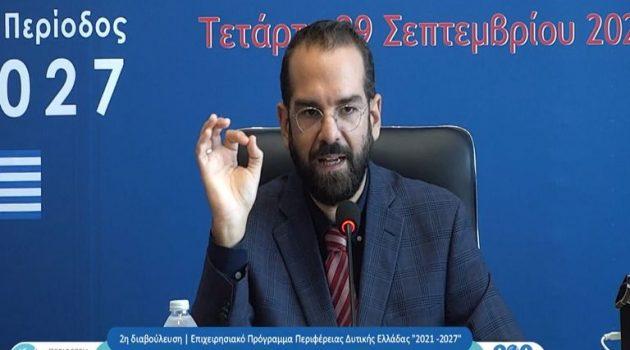 Ν. Φαρμάκης: «Πέντε στρατηγικές κατευθύνσεις για τη νέα Δυτική Ελλάδα»